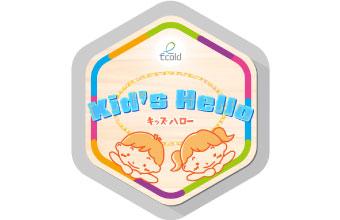 Kid's Helloアプリアイコン
