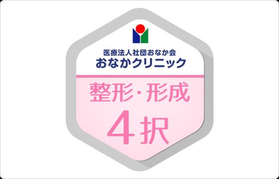受付番号発券アプリ