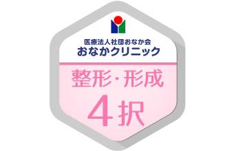 S受付番号発券アプリアイコン